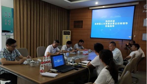 当涂县人大常委会副主任曹义荣等领导洽谈合作