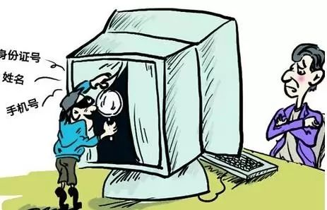 互联网战争下网站建设的几大难题