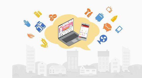 农村电子商务平台建设问题分析