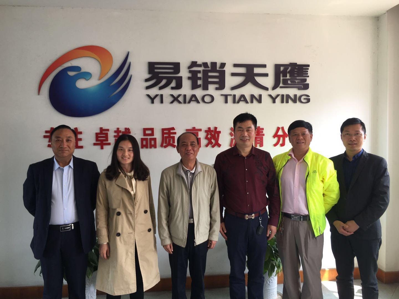 中国五金交电化工商业协会理事长朱仁和一行莅临江苏华东五金城指导工作