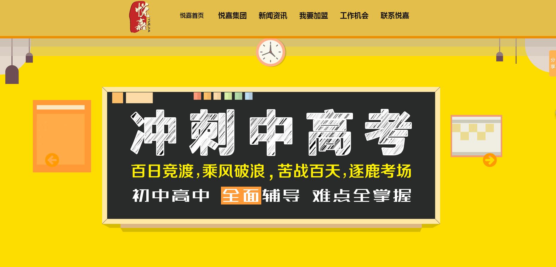 泰州医药高新区菁艺教育培训中心有限公司