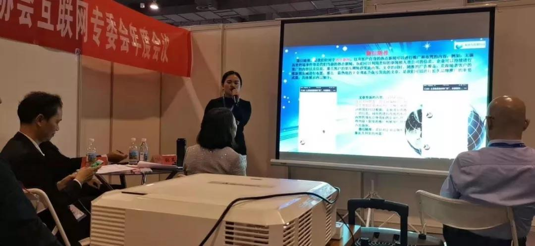 易销负责人受邀参加第18届中国(上海)国际跨国采购大会及采购数字化论坛