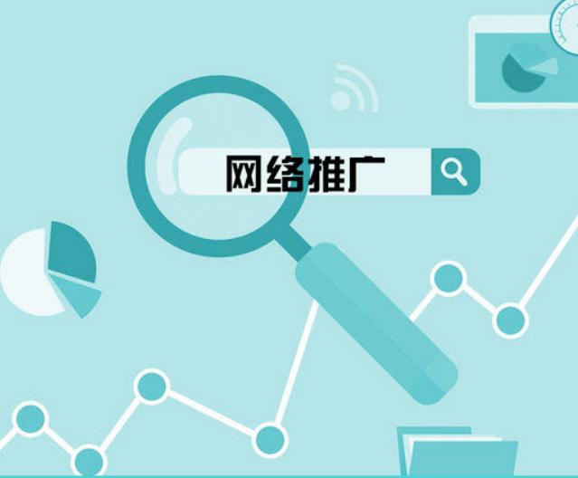 智能营销时代,易销网销云致力于为企业做好互联网营销服务