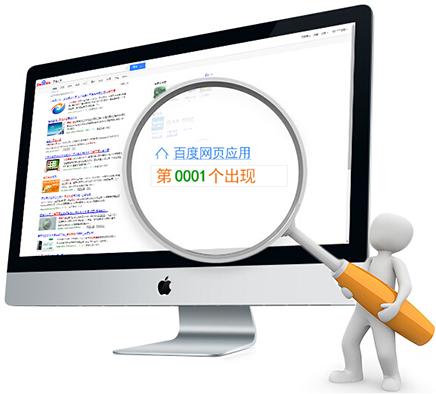 为什么泰州企业建设网站选择营销型网站比较好?