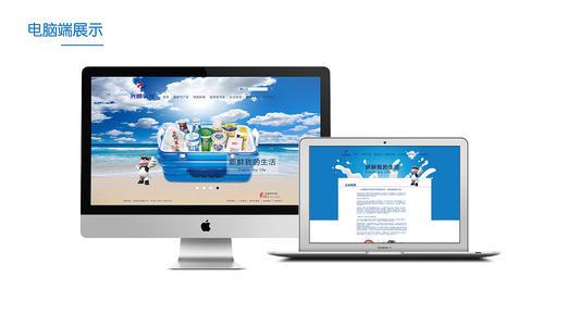 泰州企业网站建设,怎么挑选值得合作的互联网公司?